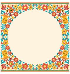 Cartoon Floral Border vector image vector image