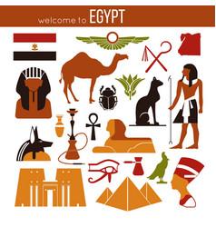 set egypt symbols and landmarks flat vector image