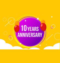 10 anniversary happy birthday first invitation vector image