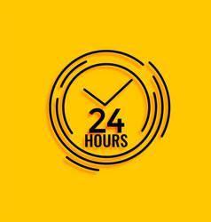 24 hours open line clock concept design vector