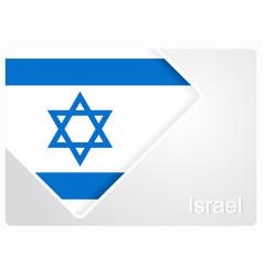 Israeli flag design background vector