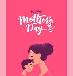 Happy mothers day card of mother kissing son vector