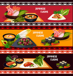 Japanese cuisine restaurant banner of seafood dish vector