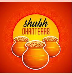 Shubh dhanteras orange festival card design vector