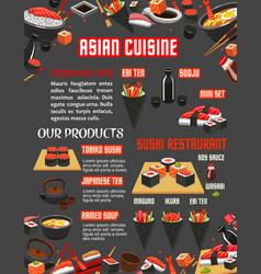 japanese sushi restaurant menu of asian cuisine vector image
