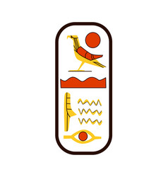 Ancient egypt papyrus scroll cartoon vector