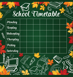 School timetable template of lesson schedule vector