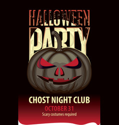 banner for halloween party with a spooky pumpkin vector image vector image
