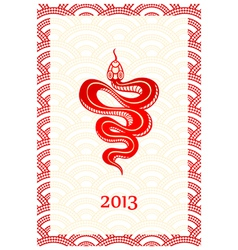 Snake New Year card vector image vector image