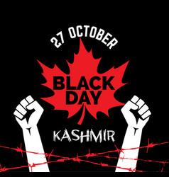 27th october - black day kashmir vector