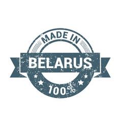 Belarus stamp design vector