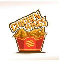 Logo for chicken wings vector
