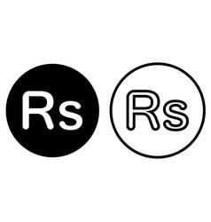 rupee currency symbol icon vector image