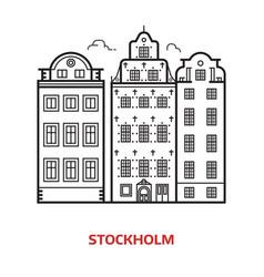 stockholm landmark vector image