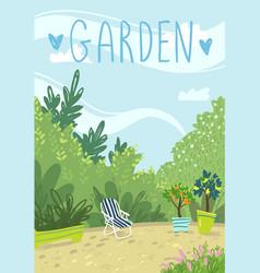 Cosy summer garden vector