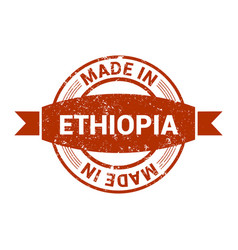 ethiopia stamp design vector image