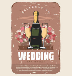 wedding anniversary party retro invitation design vector image