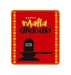 Lord shiva idol maha shivratri background vector
