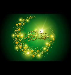 Ramadan kareem greeting card with half moon and vector