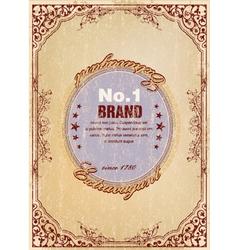 elegant label with grunge background vector image vector image