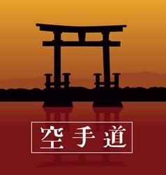 Hieroglyph karate on an orange background vector