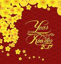 Chinese new year template background 2017 vector