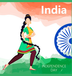 happy independence day india greeting card vector image