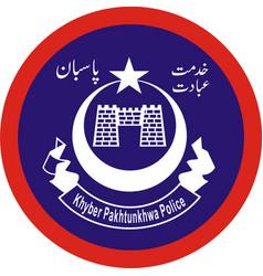 khyber pakhtunkhwa police kpk police vector image