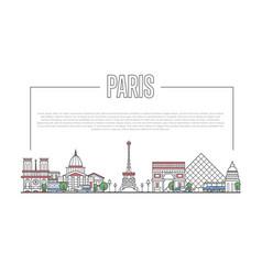 paris landmark panorama in linear style vector image