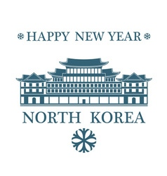 Happy New Year North Korea vector image