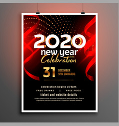 happy new year party celebration flyer poster vector image
