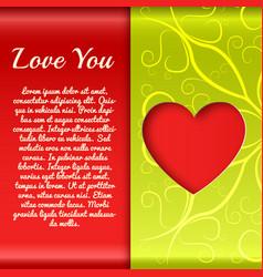 Elegant amorous poster vector