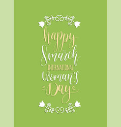 happy 8 march handwritten lettering card vintage vector image