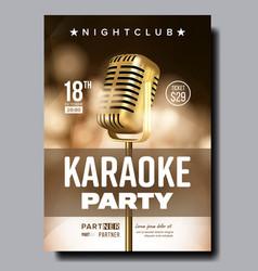 Karaoke poster vintage karaoke studio vector