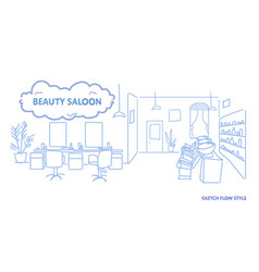 Modern interior design beauty saloon empty no vector