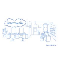 Modern interior design of beauty saloon empty vector