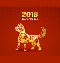 chinese new year dog zodiac vector image