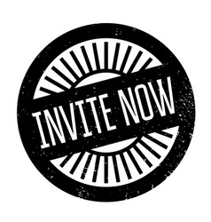 Invite now rubber stamp vector