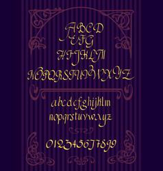 calligraphic script font handwritten brush vector image