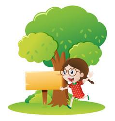 Girl running under the tree vector