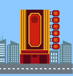 china building style and main street with city vector image