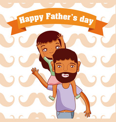 Happy fathers day funny cartoons vector