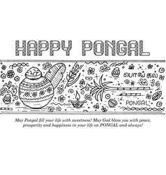 indian festival pongal doodle sketch vector image