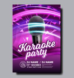 Karaoke poster dance karaoke music event vector
