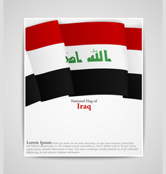 national flag of iraq vector image