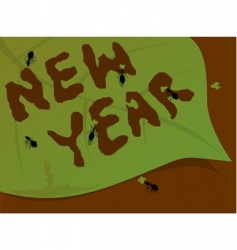 new year greetings vector image vector image