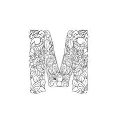 Coloring book ornamental alphabet letter m font vector