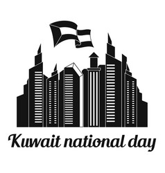 kuwait day background simple style vector image