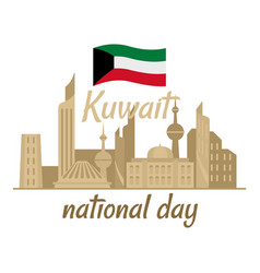 National kuwait day background flat style vector
