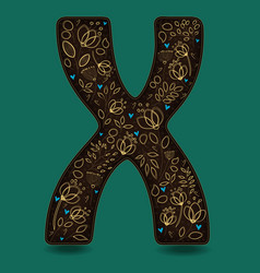 Letter x with golden floral decor vector